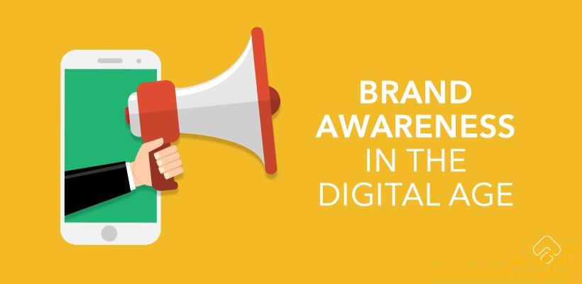 Photo of آگاهی از برند Brand awareness