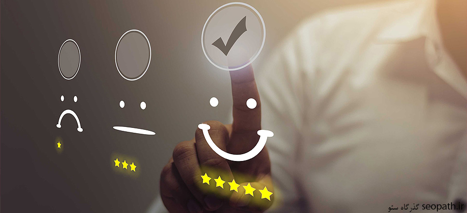 Photo of بهبود تجربه مشتری