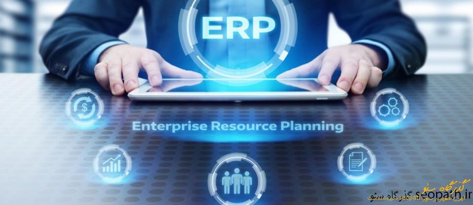Photo of ERP  یا برنامه ریزی منابع سازمان در یک نگاه